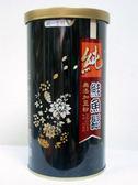 統一生機~純鮭魚鬆250公克/罐