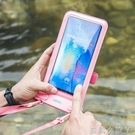 美國特比樂潛水版手機防水袋通用殼可觸屏浮潛拍照防護袋外賣騎手 蘿莉小腳丫
