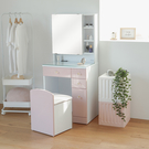 大空間收納 附椅子 化妝台 化妝桌 梳妝台 化妝品收納【W0031】艾莉鏡後收納化妝桌椅組 完美主義