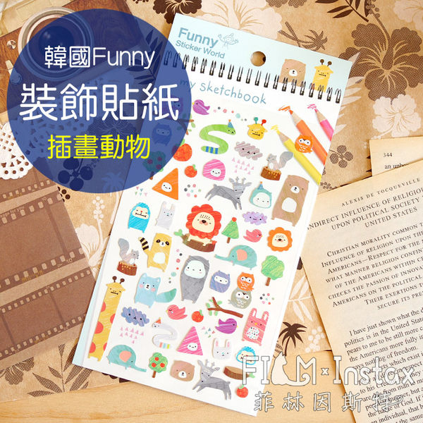 【菲林因斯特】Funny 平面 貼紙 插畫動物 // 韓國進口 裝飾 獅子 長頸鹿 蛇 貓頭鷹