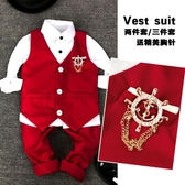 兒童馬甲套裝2020秋季新款花童寶寶禮服英倫西服男童小孩小西裝(快速出貨)