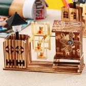 音樂盒 創意旋轉風車木質八音盒 可愛帶筆插帶小夜燈 FR13101『男人範』
