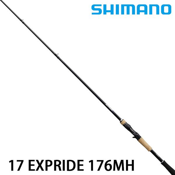 漁拓釣具 SHIMANO 17 EXPRIDE 176MH (淡水路亞竿)