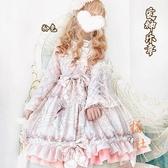 愛神樂章OP 蕾絲蝴蝶結洛麗塔甜美lolita洋裝連身裙【橘社小鎮】