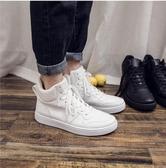 高筒鞋板鞋男韓版潮鞋街舞運動休閒鞋白色短靴中筒靴子小白鞋百搭 居享優品