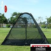 超大空間雙人速開折疊帳篷禪修打坐蚊帳戶外露營全自動便攜免安裝KLBH48160【全館免運】
