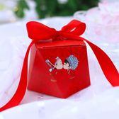 抖音喜糖盒2018新款結婚喜糖盒歐式創意火烈鳥大理石婚禮喜糖盒  初見居家