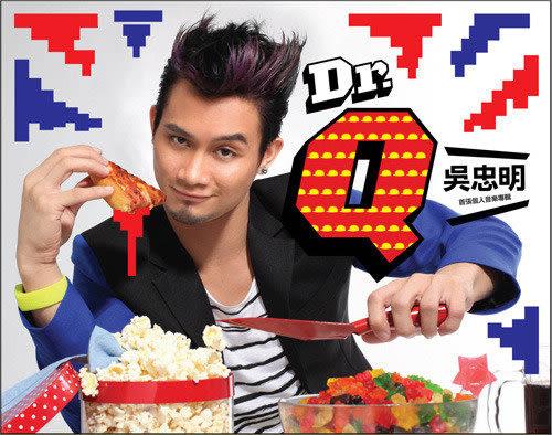 吳忠明  Dr . Q吳忠明 CD  (購潮8)