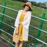 2019夏季防曬衣薄網紗開衫中長款大碼白色披肩空調衫女『韓女王』