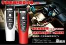 HANLIN D8FM 手機無線K歌麥克風(FM發射器)錄音 KTV歡唱無限