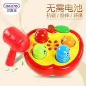 嬰幼兒童玩具打地鼠3-6周歲大號男女寶寶益智 滿598元立享89折