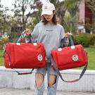 旅行袋 大容量旅行袋手提旅行包衣服包行李包女防水旅游包男健身包待產包【快速出貨八折搶購】