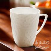 大容量創意簡約骨瓷創意馬克杯tz5172【每日三C】