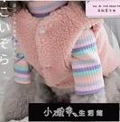 小狗狗衣服馬甲小型犬貓咪棉衣女吉娃娃泰迪比熊博美秋冬季裝【快速出貨】