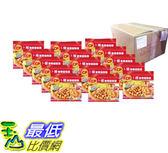 [COSCO代購] 促銷至9月23日 W120867 卜蜂無骨香酥雞 800公克 X 15入