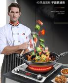 電磁爐德國AYP電磁爐家用大功率3000w炒菜一體大火力爆炒電池爐廚房伊蒂斯 LX 220V
