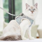 貓咪牽引繩 貓咪牽引繩背心式胸背帶遛貓繩子防掙脫透氣可愛貓貓專用寵物用品 小天後