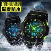 防水運動電子錶兒童初中學生特種兵戶外潮流多功能男女手錶