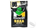 【2004306】亞仕生醫運動膠囊系列營養產品:BCAA 膠囊 (30顆/袋)