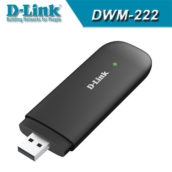 【免運費】D-Link 友訊 DWM-222 4G LTE 150Mbps 行動網卡 / USB隨插即用