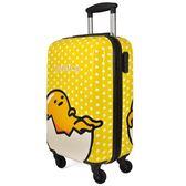 蛋黃哥行李箱20吋
