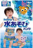 MOONY 玩水褲男 XL- 3片裝