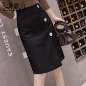 限時特價 黑色半身裙女秋冬季年新款時尚高腰短裙包臀裙子開叉氣質半裙