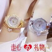 驚喜精美手錶送女朋友七夕情人節生日禮物實用走心【繁星小鎮】
