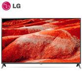 [LG 樂金]55型 UHD 4K物聯網電視 55UM7500PWA