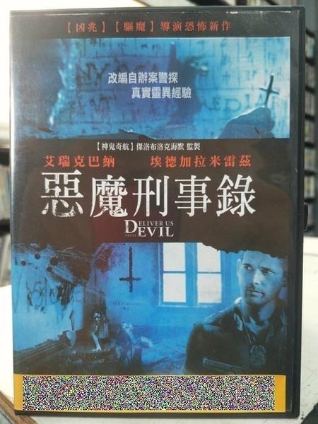 挖寶二手片-G08-060-正版DVD-電影【惡魔刑事錄】-時空旅人之妻 艾瑞(直購價)