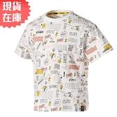 【現貨】PUMA x PEANUTS 童裝 大童 短袖 純棉 聯名 史努比 休閒 滿版 白【運動世界】53064702
