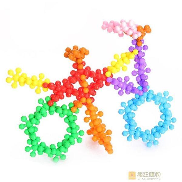 大號加厚雪花片梅花積木拼插積木幼兒園玩具3-6-8周歲
