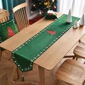 餐桌桌旗輕奢簡約玄關電視櫃鬥櫃蓋布聖誕節【聚可愛】