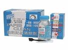 巨倫 H-1139 自黏貼紙清除劑200±l 6罐/盒