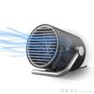 無葉風扇220V桌上USB風扇迷你辦公室桌面小風扇超靜音智慧觸控無葉小電扇 【全館免運】