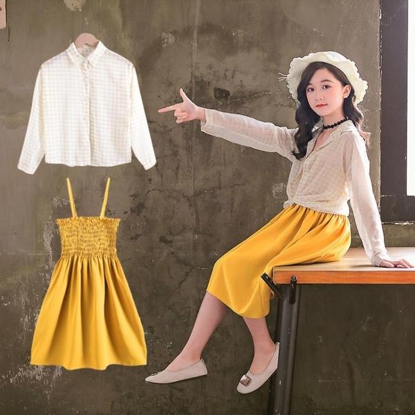 吊帶裙 女童夏裝新款兒童胖妹妹時髦洋氣防曬套裝大童露背吊帶裙子兩件套