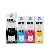 【四色一組】HP GT51XL+GT52 原廠填充墨水 適用GT5810 5820 IT315 415 419 115