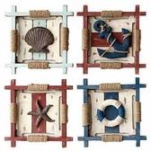 壁掛擺件-3D立體木質畫地中海風創意居家掛飾擺飾用品4款73a13【時尚巴黎】
