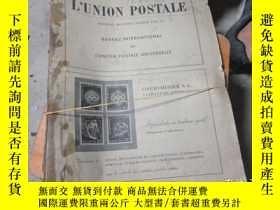 二手書博民逛書店L UNION罕見POSTALE 1908 1、4-8 5378