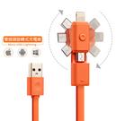 360度 雙頭可旋轉充電線 快充線 iPhone + 安卓 Micro USB+Lightning HTC 三星 華碩