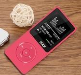 MP3學生英語MP3播放機有屏顯示歌詞自帶內存插卡mp4外放錄音筆華芯飛 DF  艾維朵