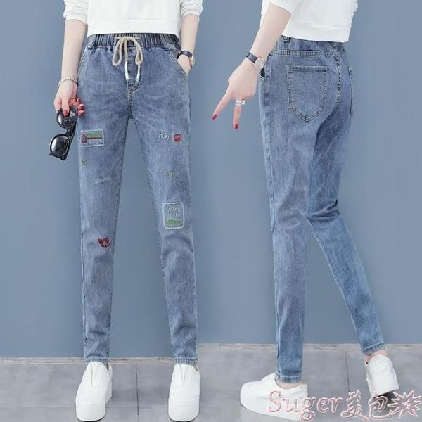 牛仔褲 2021年初秋新款高腰寬鬆顯瘦牛仔褲女小腳褲鬆緊腰哈倫褲老爹褲潮 新品