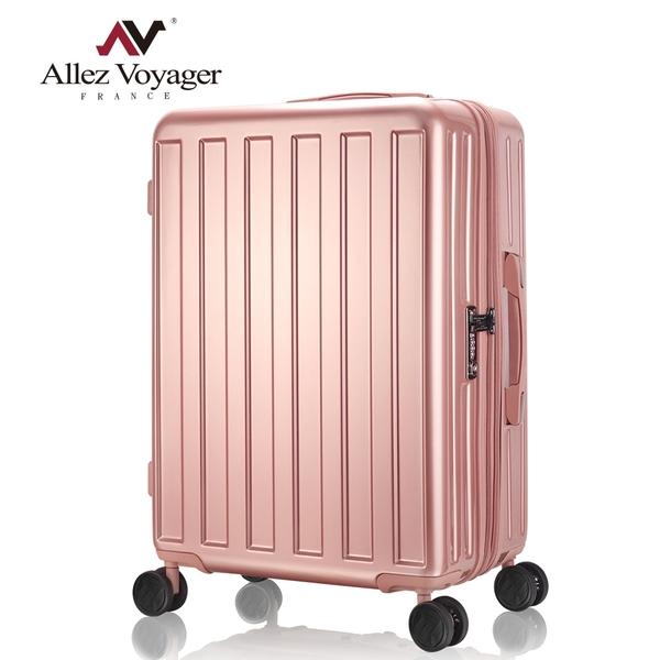 行李箱 旅行箱 28吋 加大容量PC耐撞擊 奧莉薇閣 貨櫃競技場系列 玫瑰金