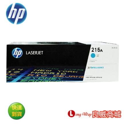 ~送滿額好禮送~ HP 215A W2311A 原廠藍色碳粉匣 (適用 HP Color Laser M155/ M182 / M183)