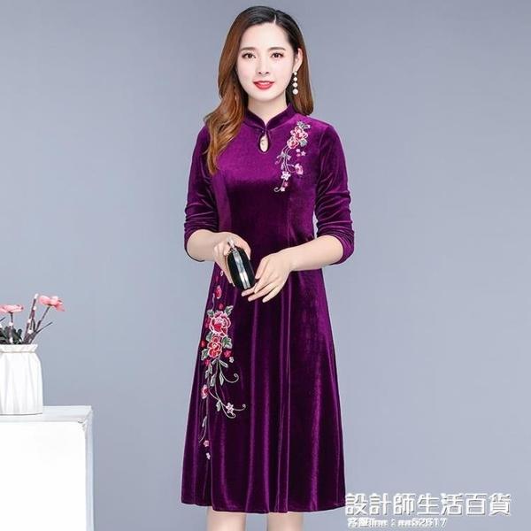 婚禮媽媽春裝禮服旗袍金絲絨洋裝中年女春秋季長袖洋氣高貴裙子 設計師生活