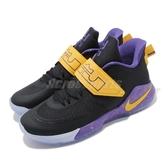 Nike 籃球鞋 Ambassador XII 黑 黃 湖人隊配色 魔鬼氈 男鞋 大使 12代 運動鞋【PUMP306】 BQ5436-003