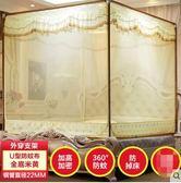 蚊帳三開門坐床式方頂拉鍊全底1.5米雙人家用1.8m床蒙古包公主風