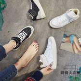 高幫小白鞋大碼女鞋韓版平底休閒加絨運動板鞋【時尚大衣櫥】