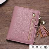 零錢包-時尚韓版可愛小清新女士錢包 MG小象