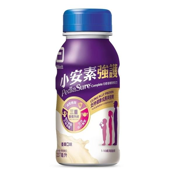 【限時特惠】亞培小安素強護菁選均衡即飲配方237ml X24罐(2箱)